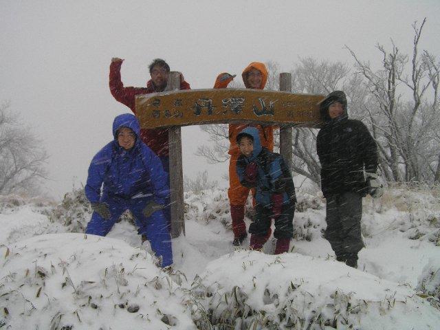 12月14日 丹沢山 山頂