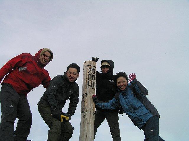 11月27日 浅間山 山頂