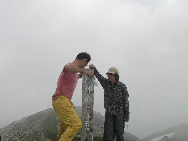 7月31日 薬師岳 山頂