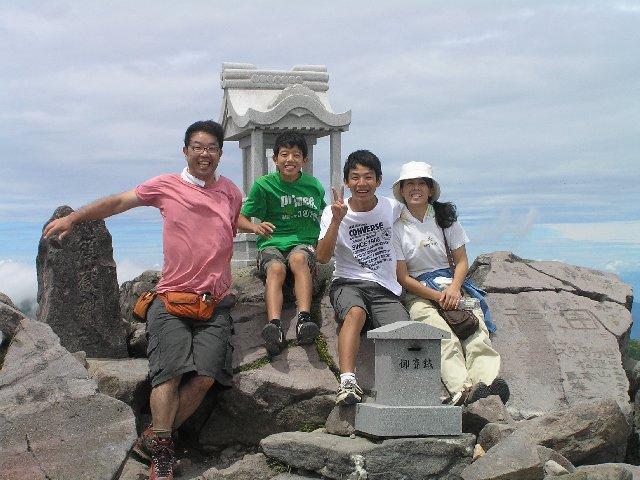 8月9日 茶臼岳 山頂