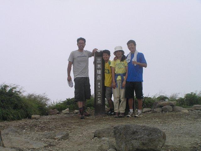 8月10日 三本槍岳 山頂