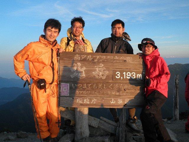 7月27日 北岳 山頂