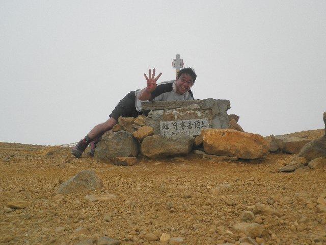 7月9日 阿寒岳 山頂