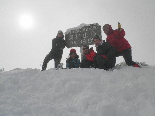 11月23日 磐梯山 山頂