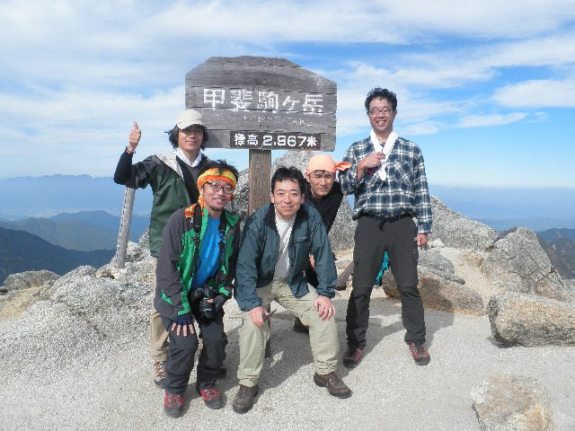 10月11日 甲斐駒ヶ岳 山頂