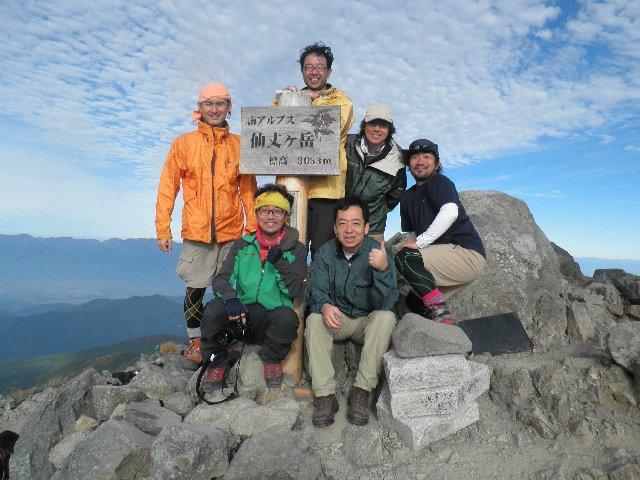 10月12日 仙丈ヶ岳 山頂